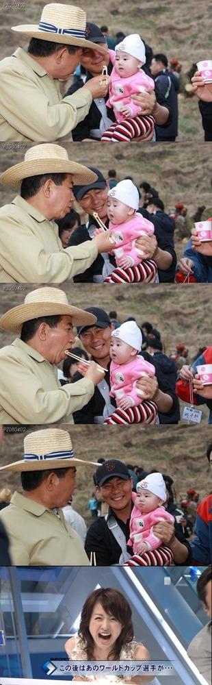 面白画像 赤ちゃんに食べ物をあげる素振りを見せて、自分でパクッと食べた時の赤ちゃんの表情(笑)tvmovie_0041