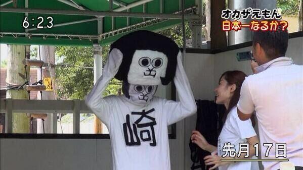 面白画像 愛知県岡崎市のゆるキャラ「オカザえもん」の中の人の顔がオカザえもん(笑)chara_0035