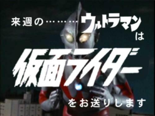 【テレビおもしろ画像】来週のウルトラマンは仮面ライダーをお送りします(笑)