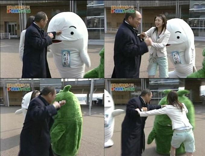 面白画像 ガッツ石松、テレビ愛知エコキャンペーンのゆるキャラ「メリ夫」と『愛・地球博』の公式マスコットキャラ「モリゾー」に鉄拳(笑)chara_0041