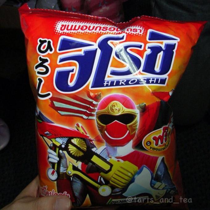 面白画像 名前が「ひろし」でパッケージは『忍風戦隊ハリケンジャー』というベトナムで売っていた謎のお菓子(笑)food_0022