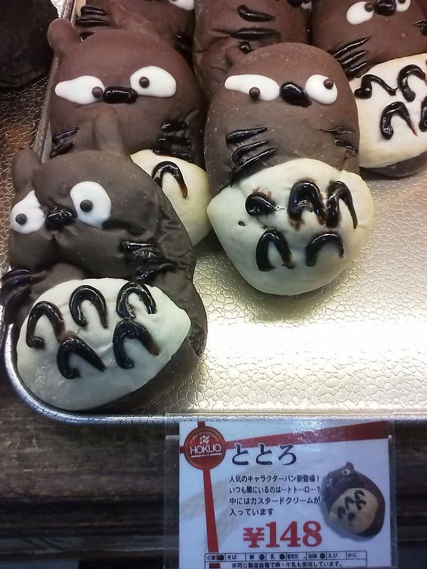 面白画像 ととろ? ベーカリチェーンHOKUOで販売していた「ととろパン」がトトロじゃありません(笑)food_0030