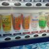 どんな味? 自動販売機に「なっちゃん オレンジ」と「DAKARA」のHOT(笑)