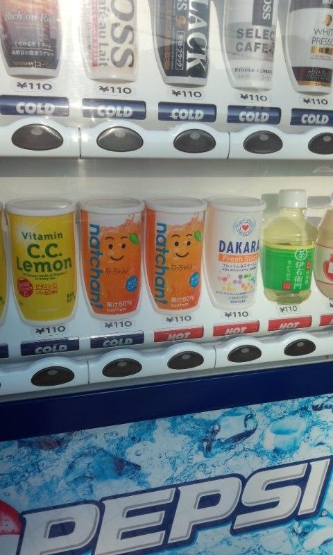 面白画像 どんな味? 自動販売機に「なっちゃん オレンジ」と「DAKARA」のHOT(笑)food_0041