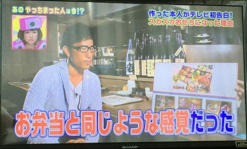 面白画像 サンプルと現実! 共同購入型クーポン「グルーポン」で購入したバードカフェのおせちが酷い(笑)food_0034_01