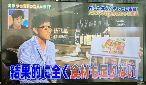 お正月おもしろ画像 サンプルと現実! 共同購入型クーポン「グルーポン」で購入したバードカフェのおせちが酷い(笑)food_0034_02