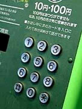 面白画像 公衆電話の番号ボタンがなにかおかしい(笑)misswrite_0021