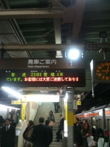 面白画像 電車トラブルで駅の電光掲示板に表示された「お客様には大変ご迷惑…」(笑)misswrite_0034