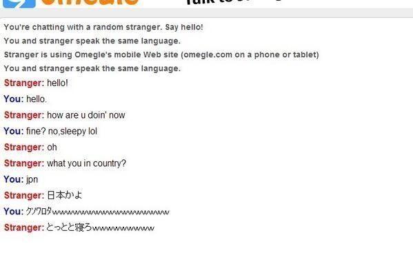 偶然? 世界中の人と英語でチャットできる『Omegle(オメグル)』で同じ日本人に遭遇(笑)