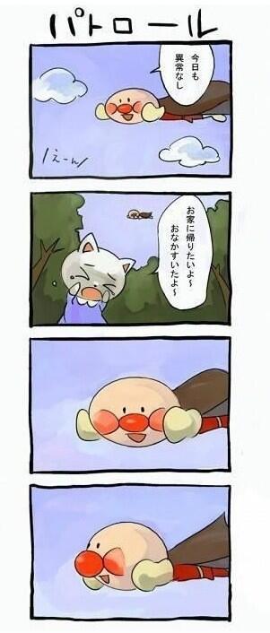 面白画像 スルー! LINEの既読スルーをパトロール中のアンパンマンで表現するとこんな感じ(笑)animanga_0042