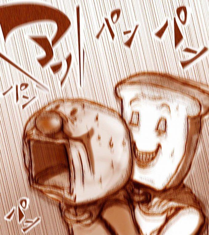 面白画像 激しい! アンパンマンとしょくぱんまんの激しい行為の声と音がアンパン(笑)hhh_0028