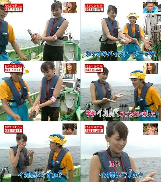 臭い! 青木裕子元アナが漁船で捕らえたカツオを触って「イカ臭い」発言(笑)