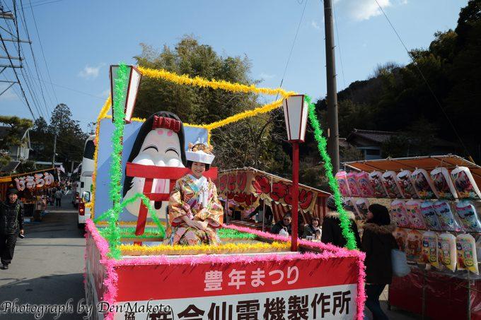 面白画像 豊年祭hhh_0034_05