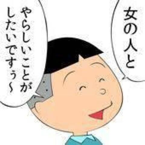 面白画像 『サザエさん』のタラちゃん、笑顔で驚きの発言(笑)hhh_0039