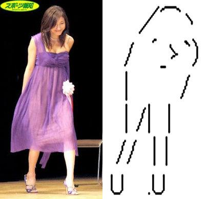 面白画像 同じ! 広末涼子のシースルー・ルックのドレス姿とアスキーアート『ちょっと通りますよ』が完全に一致(笑)iti_0026