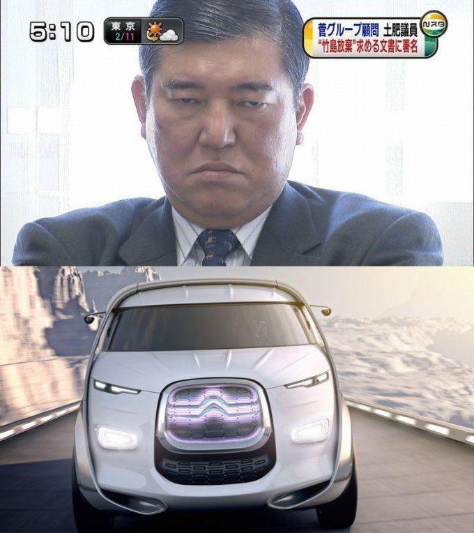 【テレビおもしろ画像】政治家 石破茂氏の険しい表情とシトロエンのコンセプトカー「TUBIK(トゥビック)」の正面がシンクロ(笑)