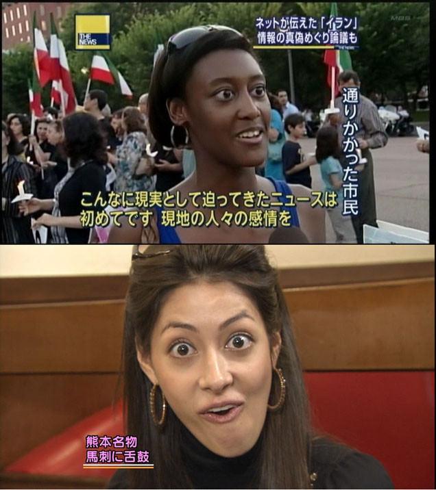 面白画像 街頭インタビューの女性市民と森泉が似ています(笑)iti_0039