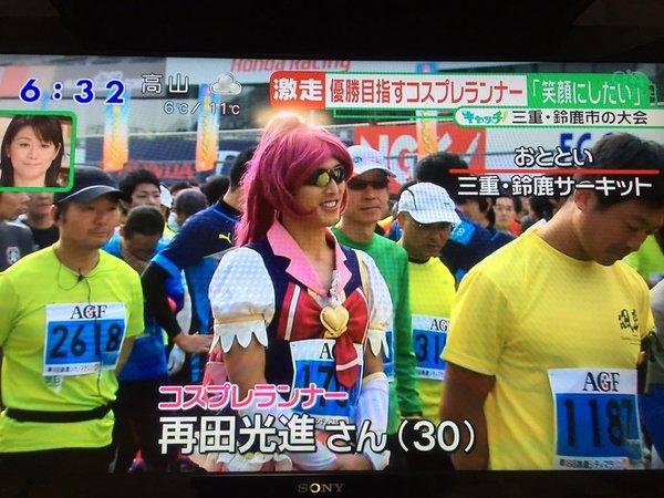 【おもしろコスプレ画像】『第26回宮古サーモン・ハーフマラソン』で『スマイルプリキュア!』のキュアサニーが優勝(笑)otacos_0025_02