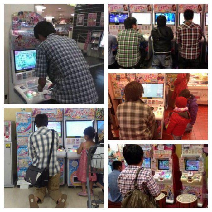 【オタクおもしろ画像】小さな女の子向けゲーム『アイカツ!』に夢中になるオタクが怖すぎます(笑)otacos_0034