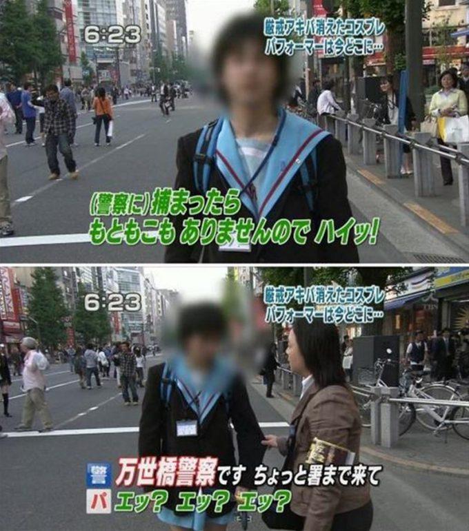 面白画像 補導! 秋葉原でコスプレしていた男性をインタビュー中、警察に補導される(笑)otacos_0039
