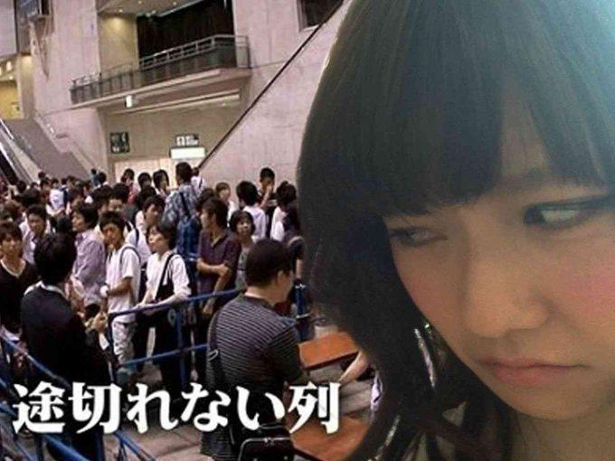 面白画像 うんざり! AKB48握手会で島崎遥香が握手会に並ぶファンを見る目(笑)talent_0052