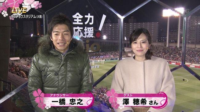 面白画像 別人! サッカーを引退後にゲスト出演した澤穂希さんが別人のようにキレイになっていた(笑)talent_0064