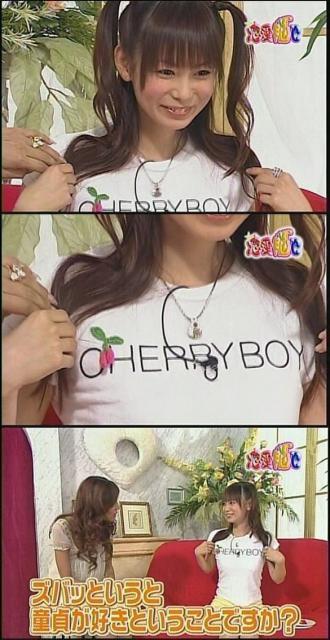 チェリー! TBS番組『恋愛脳℃』にゲスト出演の中川翔子が着ていた英字Tシャツ(笑)talent_0065