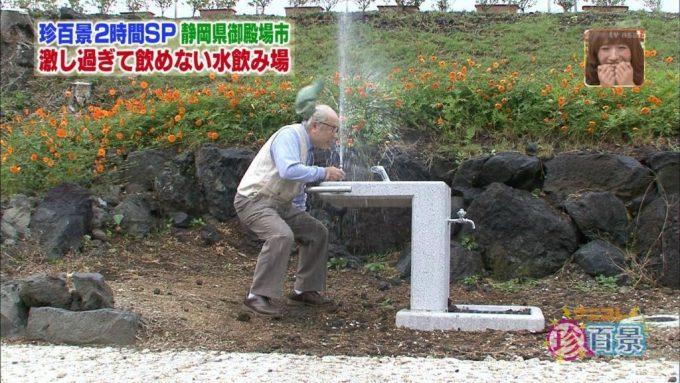 面白画像 帽子が! 『ナニコレ珍百景』で放送された静岡県御殿場市にある「激しすぎて飲めない水飲み場」にビックリ(笑)tvmovie_0042
