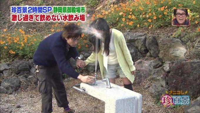 面白画像 『ナニコレ珍百景』で放送された静岡県御殿場市にある「激しすぎて飲めない水飲み場」にビックリ(笑)tvmovie_0042_02
