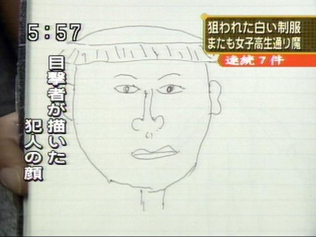 【テレビ珍事件の似顔絵おもしろ画像】女子高生通り魔事件で目撃者が描いた犯人の顔が河童(笑)