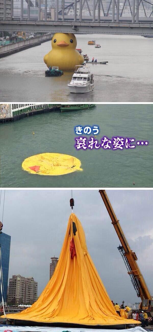 面白画像 アヒルのおもちゃを巨大化した『ラバーダック』お見送りクルーズの悲惨な末路(笑)tvmovie_0051