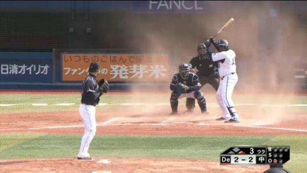 【テレビの野球おもしろ画像】見えるオーラ! バッターボックスに立つDeNAのブランコ選手から見えるオーラがすごい(笑)tvmovie_0054