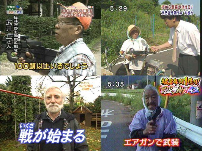 面白画像 襲来! 畑を荒らす100匹以上のサルと戦うために武装する村の人たち(笑)tvmovie_0059
