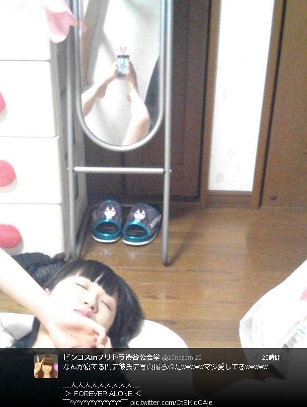 面白画像 器用! 「彼氏に寝顔を撮られたw」とアップされた写メをよく見てみたら(笑)netsns_0047