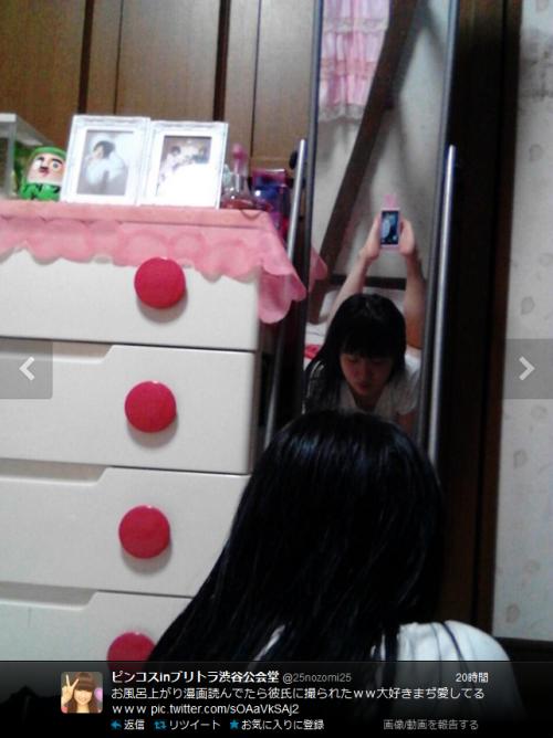 面白画像 お風呂上りに彼氏に撮られたnetsns_0047_01