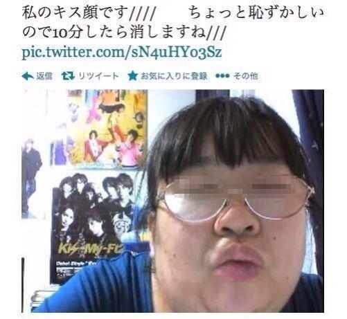 面白画像 10分だけ! 恥ずかしいのにキス顔をツイッターにアップした女性(笑)netsns_0048