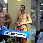 激写!街で見かけた変な人、マネキンなどのスマホ写メおもしろ画像まとめ【3】