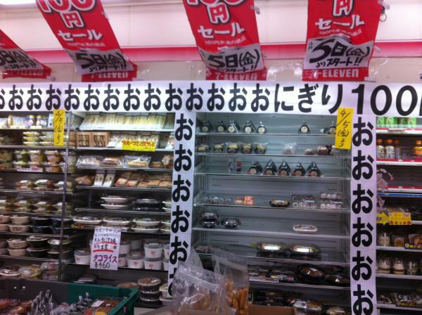 面白画像 おおおにぎり! セブンイレブンの「おにぎり100円セール」で貼られているポップが狂ってます(笑)syame_0048