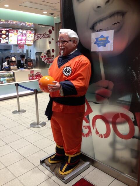 面白画像 オス! ケンタに行ったらカーネルおじさんが『ドラゴンボール』の悟空に変身していた(笑)syame_0057
