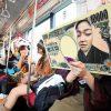 この発想! 東急東横線ハロウィン仮装コンテストに出場した1万円札の仮装がリアルです(笑)