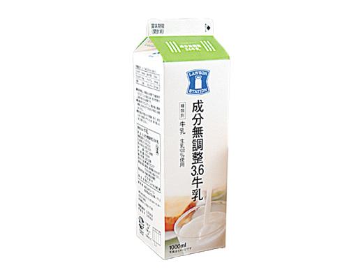 ローソン牛乳syame_0051_02