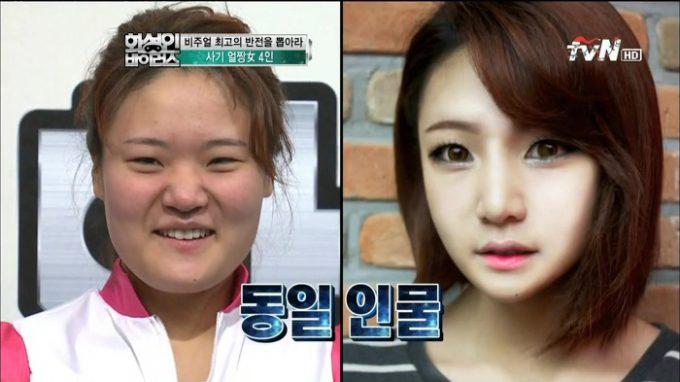 おもしろファッション画像詐欺! 韓国のバラエティ番組『火星人ウイルス』に登場した女性たちの写メ画像処理レベルが高すぎます(笑)beauty_0048_01