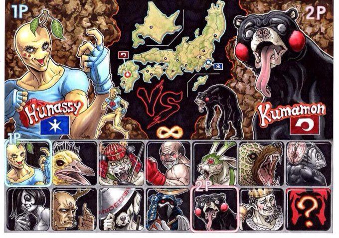 ゆるくない! ゆるキャラの格闘ゲームがあったら、キャラ選択画面はこんな感じ(笑)