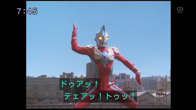 【テレビテロップおもしろ画像】特撮テレビ『ウルトラマンマックス』での字幕(笑)chara_0050