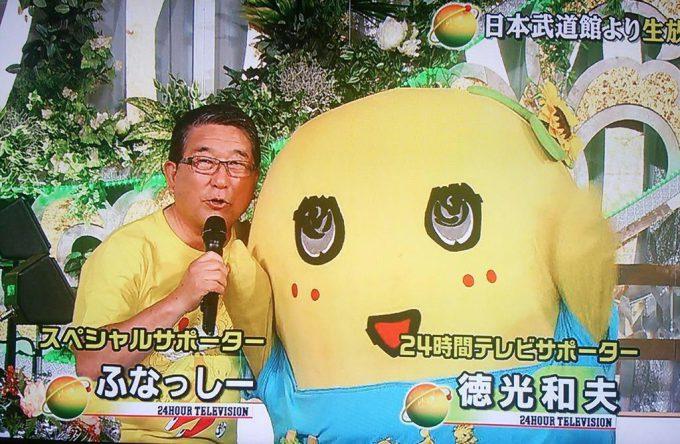 面白画像 放送事故! 『24時間テレビ 「愛は地球を救う」』で徳光和夫とふなっしーが入れ替わり(笑)chara_0051