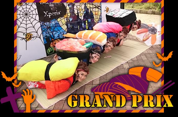 面白画像 美味しそう! 『KAWASAKI Halloween 2014』でグランプリに輝いた、日本が世界に誇る「寿司」仮装(笑)helloween_0086