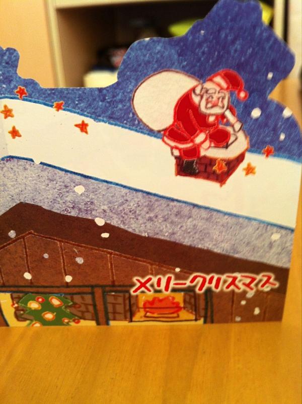 待って! 暖炉に火が付いているのに煙突に入ろうとするサンタを描いたクリスマスカード(笑)