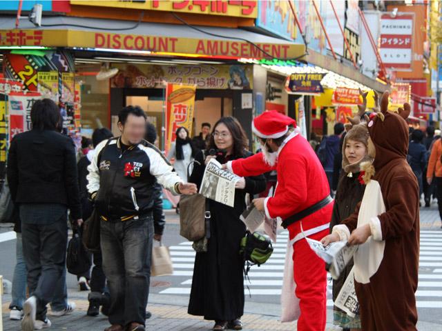 クリスマス中止christmas_0039_02