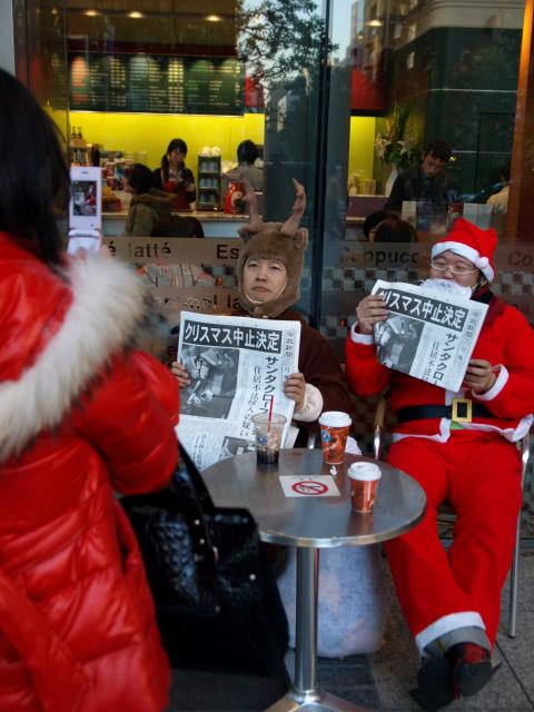クリスマス中止christmas_0039_03