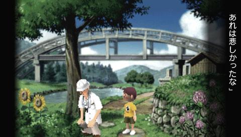 お正月おもしろ画像 ぼくのなつやすみポータブル ムシムシ博士とてっぺん山の秘密!! PSP® the Bestnewyear_0007_02